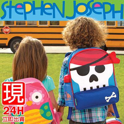 美國Stephen Joseph