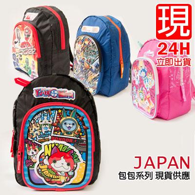 日本進口 包包系列