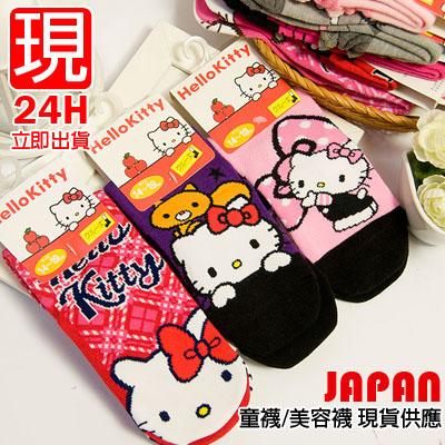 日本進口 童襪系列