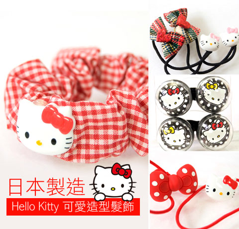 �饻�s�y Hello kitty�v��