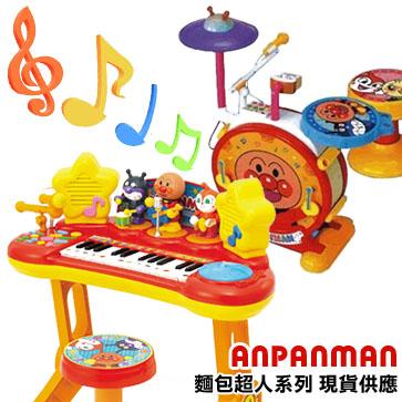 ANPANMAN
