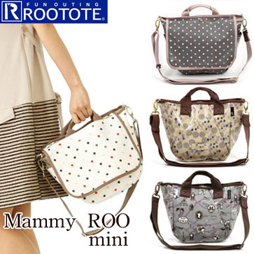 Mammy Roo mini