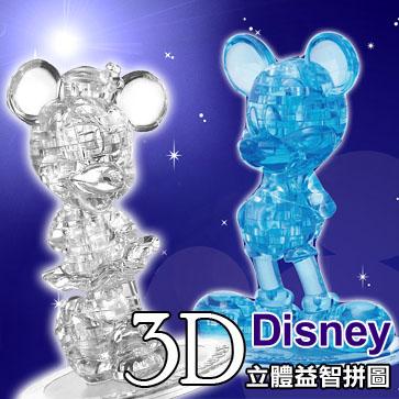 HANAYAMA 3D