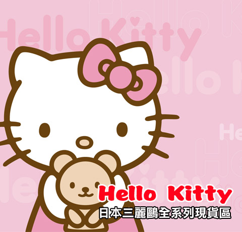 Hello Kitty �{�f�M��