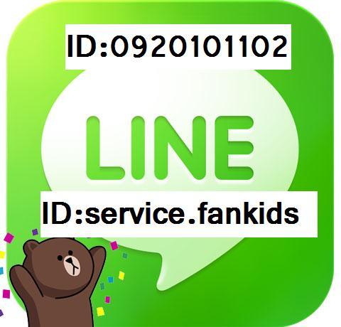 �w��[�J�S�SLINE ID