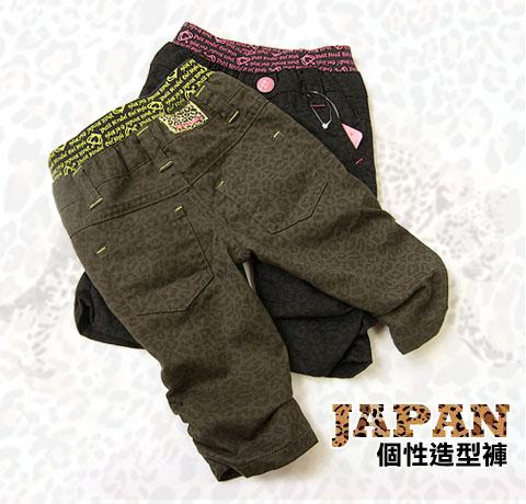 日本進口 個性棉褲