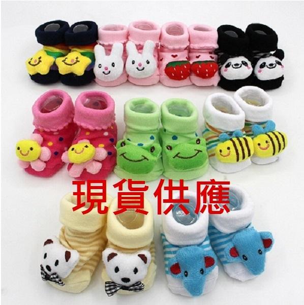 寶寶造型襪襪套現貨供應
