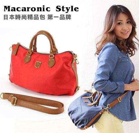 Macaronic Style