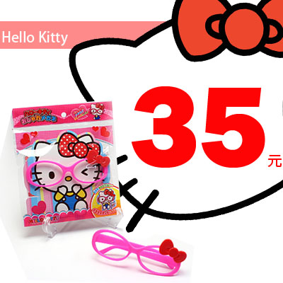 Hello Kitty �S�C��