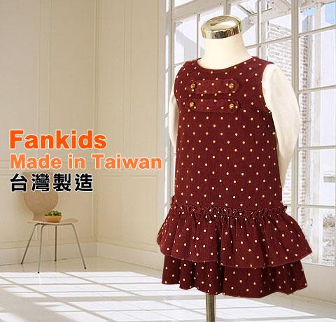 Fankids �x�W�s�y
