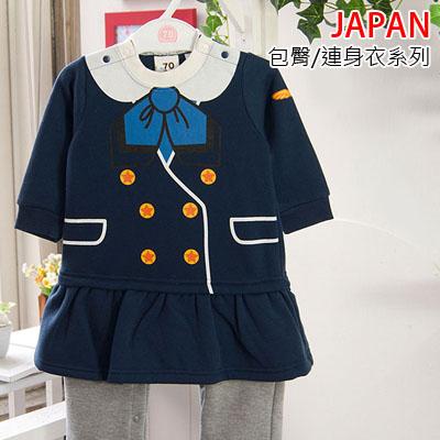 日本進口 連身衣系列