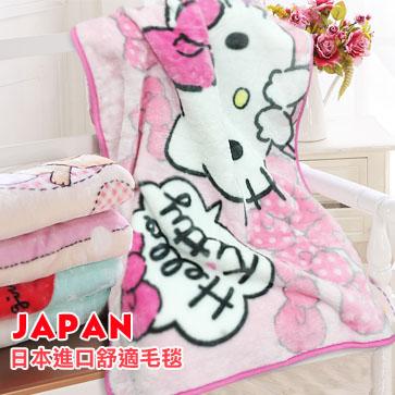 日本進口舒適毛毯