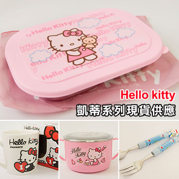 Hello kitty �{�f����