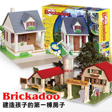荷蘭Brickadoo