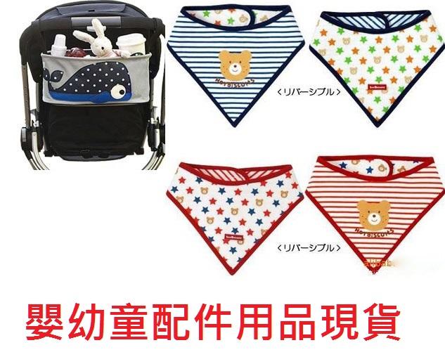嬰幼童用品配件現貨供應