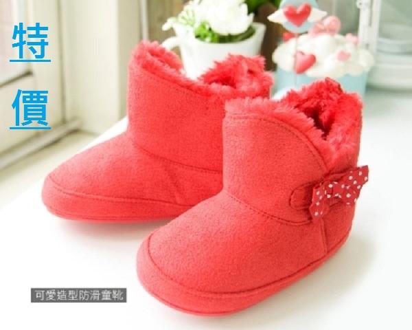 可愛童鞋現貨供應