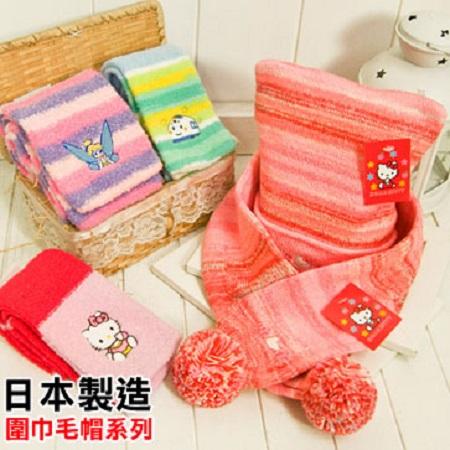 日本禦寒商品現貨