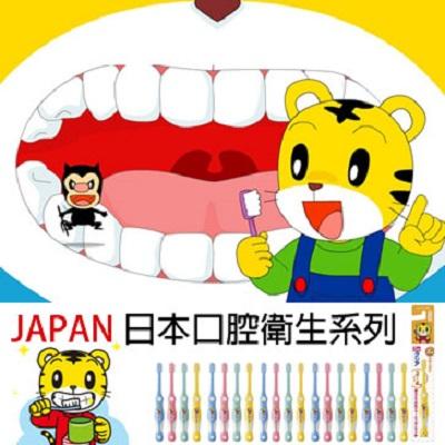 日本潔牙商品現貨供應