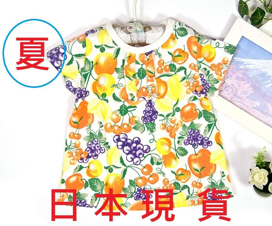 日本進口夏季童裝現貨供應