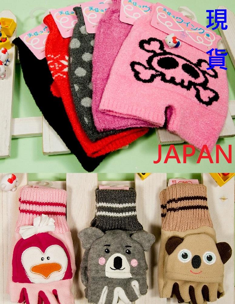 日本製造護肚褲手套現貨供應