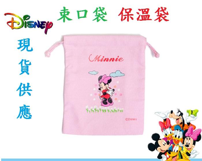 日本進口保冰保溫袋束口袋