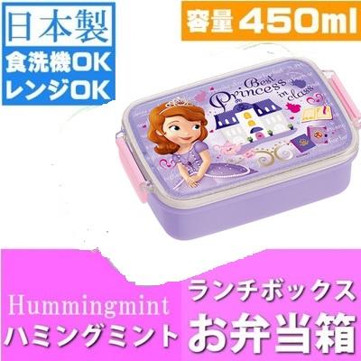 日本製造進口餐\盒餐\具便當袋