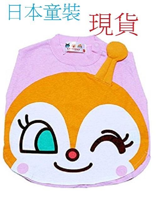 日本童裝 現貨供應