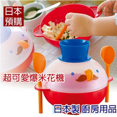 日本製造 廚房用具