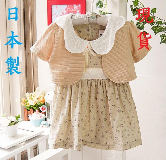 日本製造優質童裝