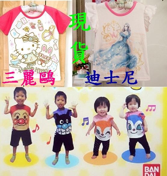 日本進口迪士尼三麗鷗卡通系列