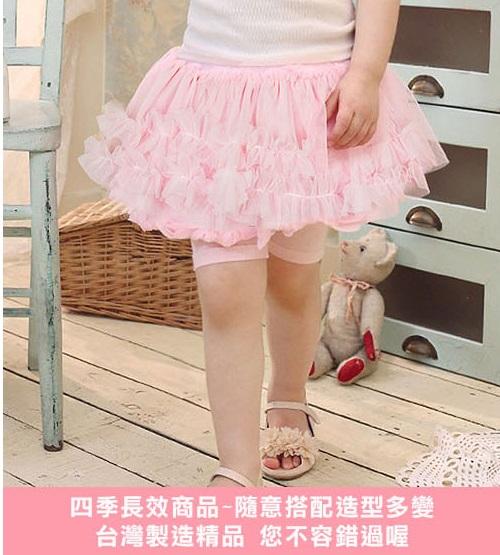 台灣製造精品童裝